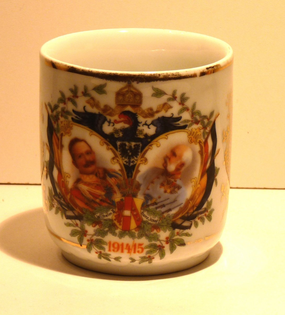Cup with portraits of two emperors