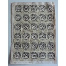 Deed with thirty pieces of 20 guilden fee stamps