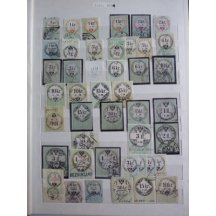 collection of printed fee stamps and post stamps