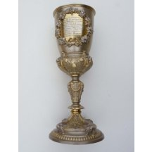 Gilded silver cup - Fridolin Sommer