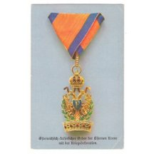 Honour of Iron crown with war decoration