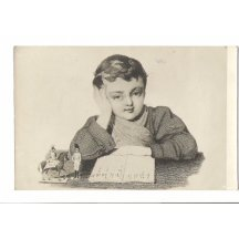 Císař Franz Josef I. ve svých dětských letech