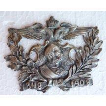 Ozdobný štítek s Franz Josefem