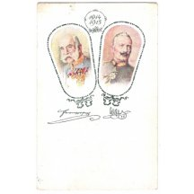 Wilhelm and Franz Joseph in special frames