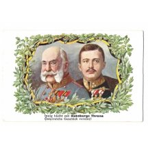 Franz Joseph and Carl Franz Joseph, portraits in a frame with flowers