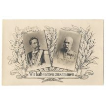 Wilhelm and Franz Joseph : We'll be together forever.