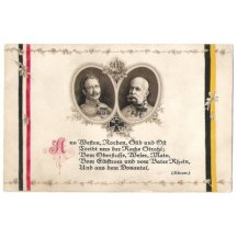 Franz Joseph and Wilhem, art graphics