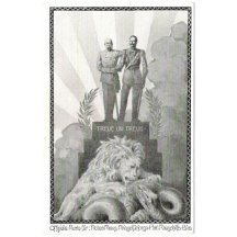 Franz Joseph and Wilhelm on a pedestal, lion is fighting with snake