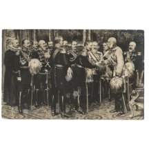 Meeting of Franz Joseph with generals and statemens of another countries