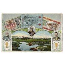 Myslowitz, portréty tří císařů a bankovky jednotlivých zemí