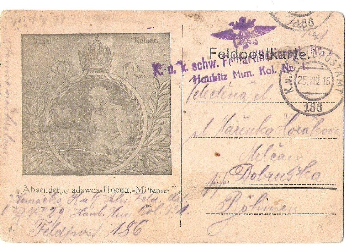 Polní lístek s portrétem Franz Josefa (2), tisková varianta popisu