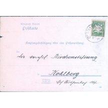 Poštovní výběrka